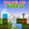 igra-spasti-zombi