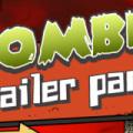 igra-zombi-protiv-ludey