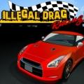 1394037873_igra-podpolnyy-drag-reysing