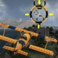 stunt_pilot_136